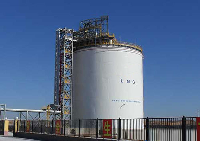 lng tank for sale